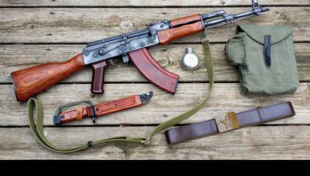 Bratislava AK47 Shooting