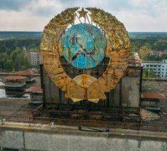 Kiev Chernobyl Tour